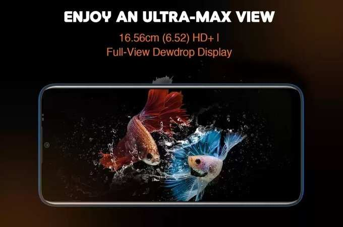 Gionee Max Pro screen