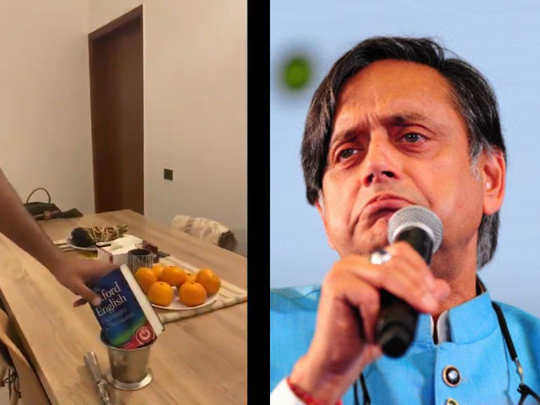 Shashi Tharoor English