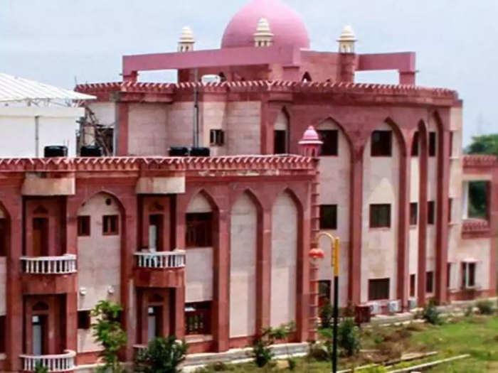 ख्वाजा मोईनुद्दीन चिश्ती भाषा विश्वविद्यालय
