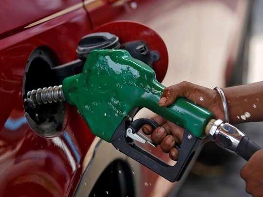 Petrol Reuters