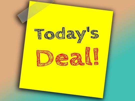स्मार्ट डिवाइस से लेकर किचन प्रोडक्ट, Todays Deal Sale में मिल रही 40% की भारी छूट