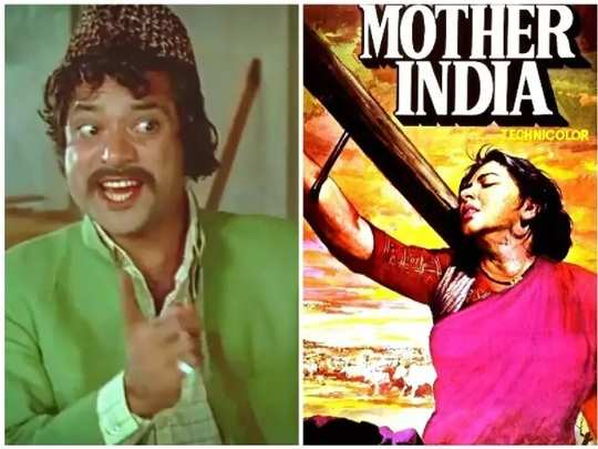 film dialogues which showcase the importance of mother in our life in hindi