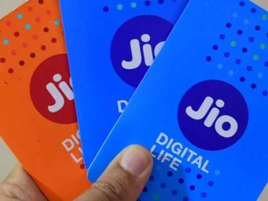 Jio यूजर्स इस तरह उठाएं फ्री Netflix, Amazon Prime और Disney+ Hotstar VIP का मजा, जानें कैसे