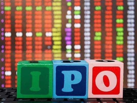 mtar technologies ipo is set to open on 3rd march