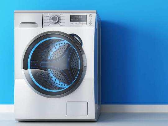 Buying Guide : सबके बजट में फिट आएंगी यह वॉशिंग मशीन, हैवी डिस्काउंट पर खरीदने है अच्छा मौका