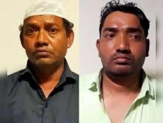 फर्जी कागजों के सहारे विदेशियों की भारत में कराते थे घुसपैठ, नोएडा और अलीगढ़ से दो रोहिंग्याओं को ATS ने उठाया