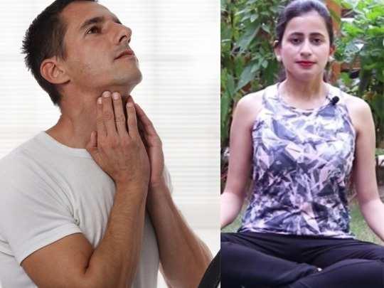 yoga for thyroid ujjayi pranayama ocean breath yoga with video in hindi
