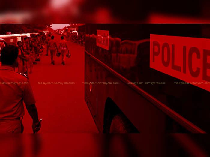 Police Crime Representative Image (2)