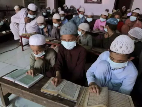 pakistan madrasa