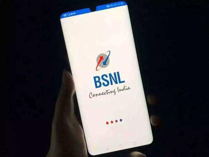BSNL का 249 रुपये का रिचार्ज प्लान 120GB डाटा और 60 दिनों तक फ्री कॉलिंग