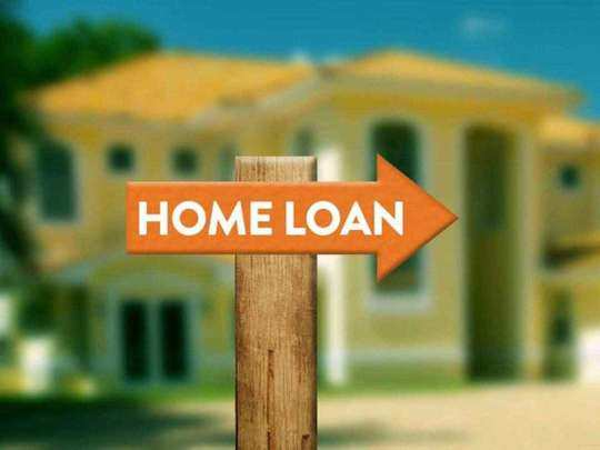 home loan: if the installment of the home loan is ending, then do these 5 things
