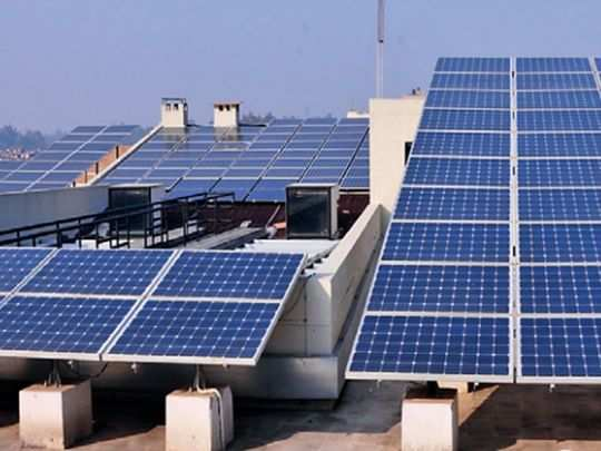 what is sbi and word bank rooftop solar pv program and who can avail it