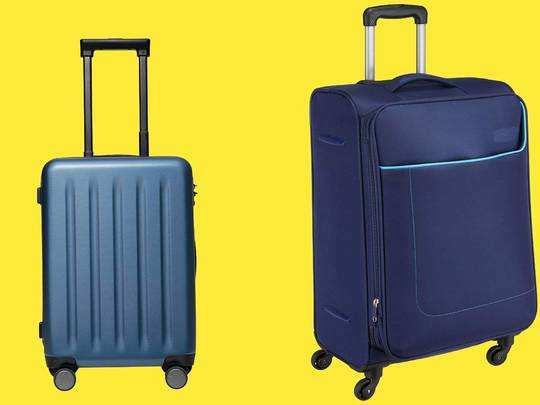 घूमने का प्लान है तो 72% के डिस्काउंट में Amazon से आज ही ऑर्डर करें ये लगेज बैग