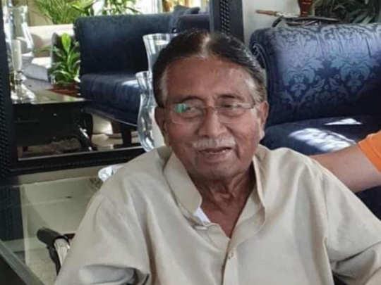 परवेज मुशर्रफ की ताजा तस्वीर