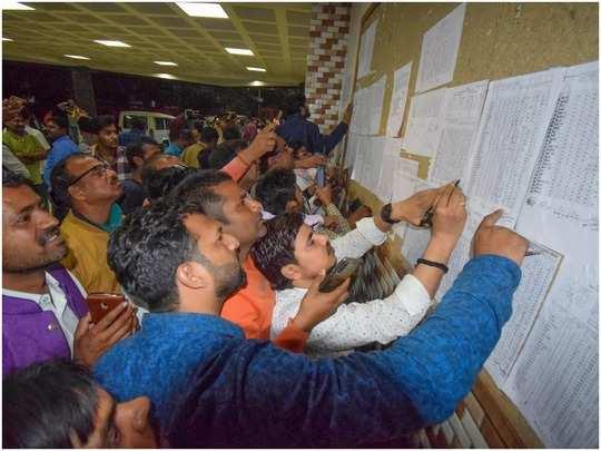 UP Panchayat Chunav 2021: पंचायत चुनाव के रिजर्वेशन में होगा बदलाव! जानिए कब आएगी फाइनल लिस्ट