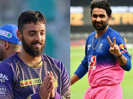 varun chakravarthy rahul tewatia fitness test: Ind Vs Eng T20; Varun  Chakravarthy Rahul Tewatia Failed In Yo-Yo Test; टीम इंडिया को झटका, T20  टीम में शामिल वरुण चक्रवर्ती और राहुल तेवतिया यो-यो