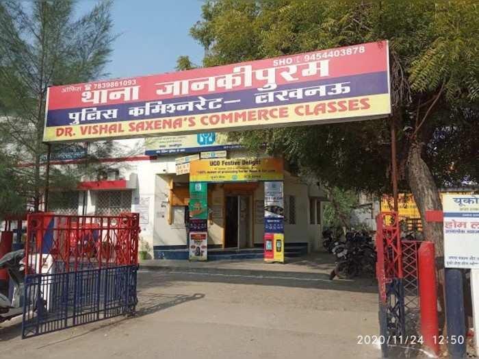 Lucknow News: घर से भागे, जहर खाया...और लड़खड़ाते हुए थाने तक पहुंच गया प्रेमी जोड़ा, पुलिस के उड़े होश