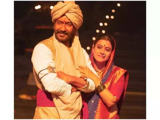 why kajol buys street items to save ajay devgans money in marathi