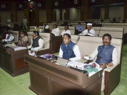 jharkhand_assembly_