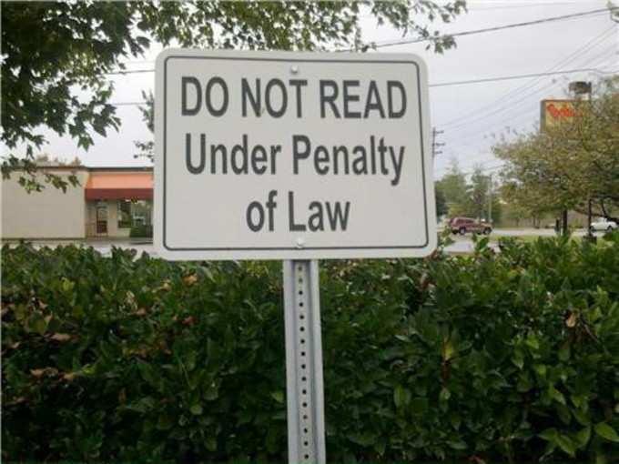 लेकिन आप पढ़ो...