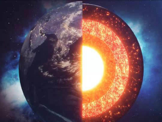 धरती की चार नहीं, पांच परतें