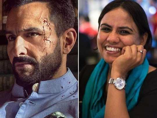 Tandav Controversy Aparna Purpohit