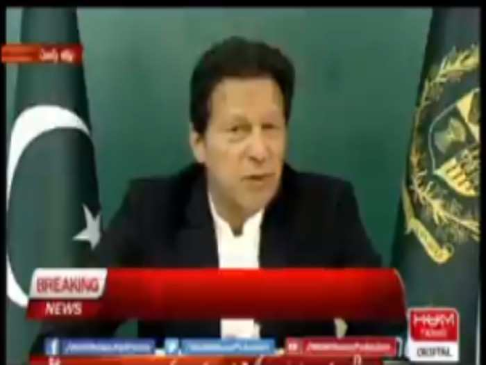 Pak PM Trolled on Social media