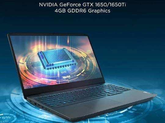 Laptops : 29% डिस्काउंट पर खरीदें ये Gaming Laptop, पाएं जबरदस्त गेमिंग एक्सपीरियंस