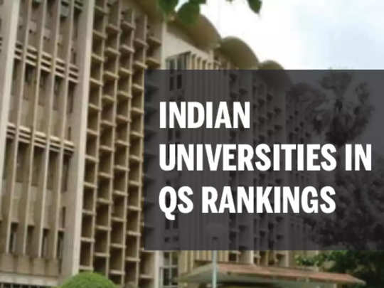 QS World University Rankings: १२ भारतीय संस्था टॉप १०० मध्ये