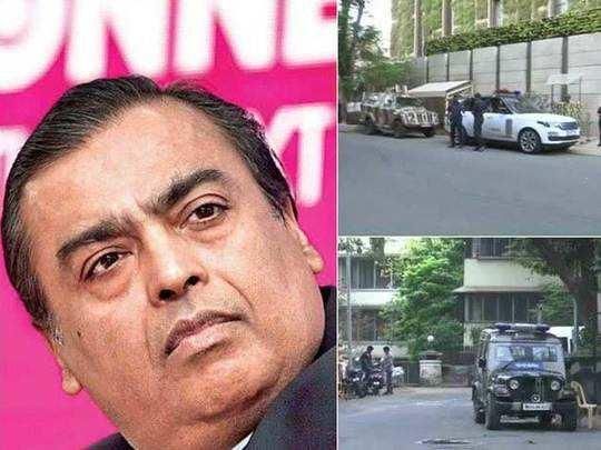 मुंबई: अंबानींच्या घराबाहेर स्फोटकांसह सापडलेल्या कारच्या मालकाचा मृतदेह आढळला