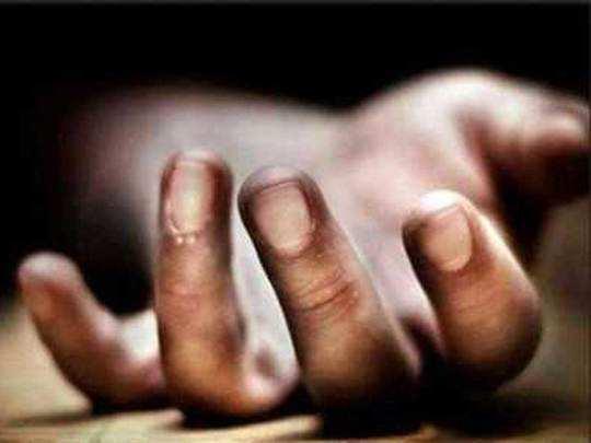 Palghar: दारूसाठी पैसे दिले नाहीत म्हणून पतीने पत्नीची केली हत्या