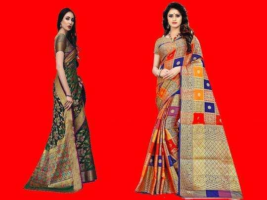 4,299 रुपए की डिजाइनर Saree मात्र 674 रुपए में खरीदें, पार्टी में बनें सेंटर ऑफ अट्रैक्शन