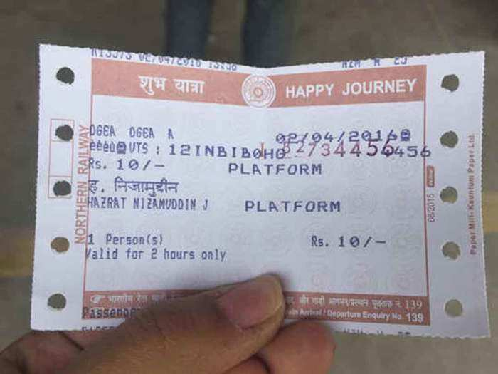 no relief for two months from the increased platform ticket price, know why