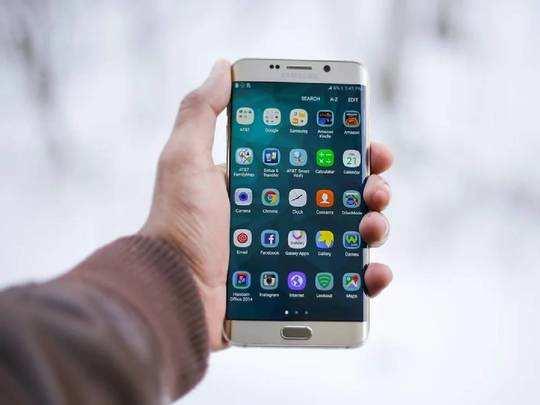 Smartphones : Amazon से खरीदें बेस्ट फीचर वाले Smartphone और करें 29% तक की बचत