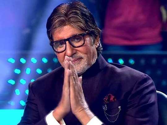 उठा ले रे देवा! भारत- इंग्लंड मॅचबद्दल ट्वीटकरून पुरते फसले अमिताभ बच्चन, झाले ट्रोल