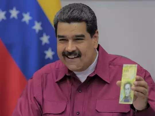Venezuela Note 01