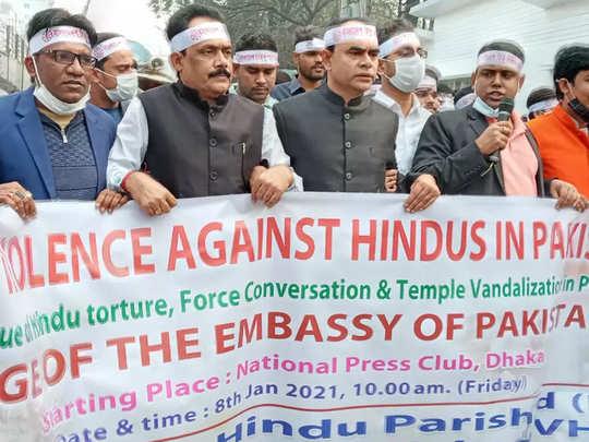 पाकिस्तान के खिलाफ उठती रहीं हैं आवाजें
