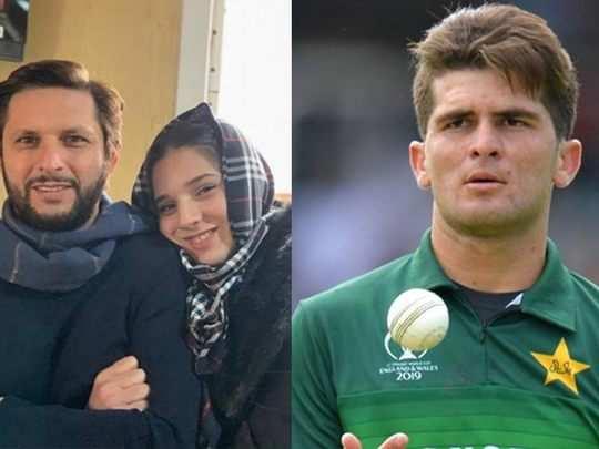 shaheed to merry shahid daughter: shahid afridi ki beti se hogi shaheen  shah afridi ki sagai: शाहिद अफरीदी के दामाद बनेंगे शाहीन शाह अफरीदी -  Navbharat Times