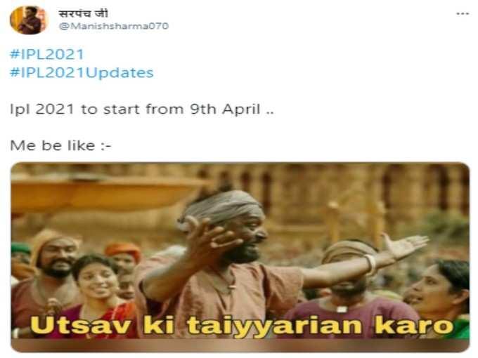 IPL आ रहे है...