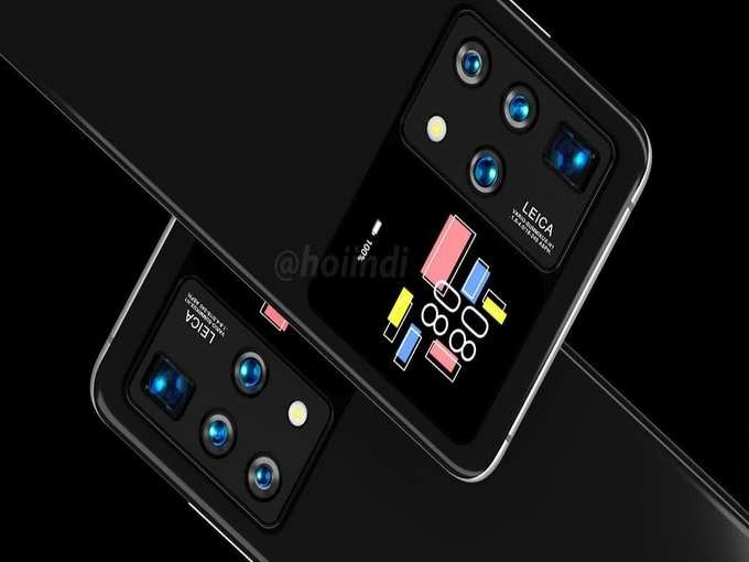Huawei to launch dual screen smartphone soon 1