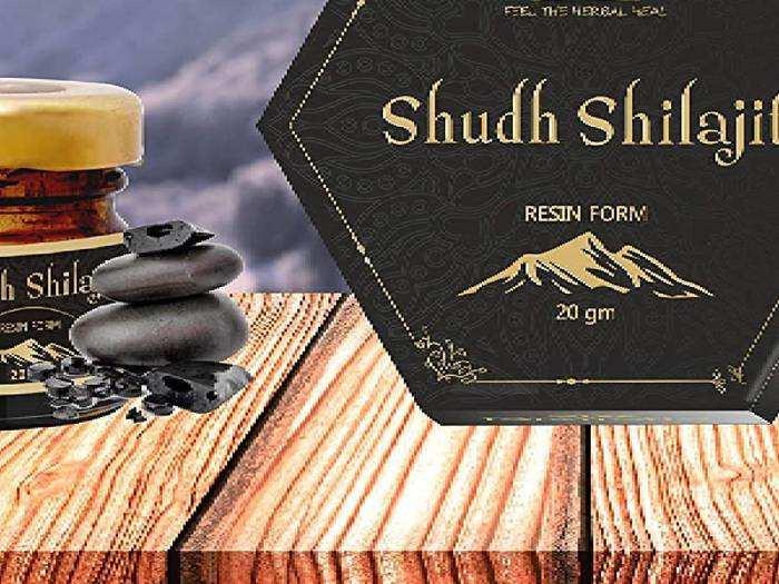 Shilajit : बढ़ाएं शारीरिक शक्ती और बौद्धिक क्षमता, मात्र 589 रुपये में ऑर्डर करें Shilajit
