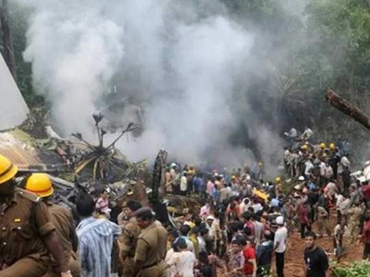 Mangalore Plane Crash