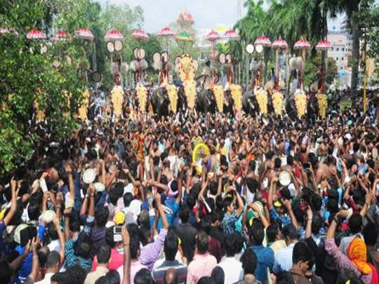 Thrissur Pooram News