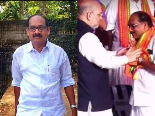 Pandalam Prathapan BJP