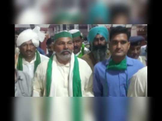 Rajasthan news : राकेश टिकैत बोले- किसान आंदोलन चलता रहेगा, चाहे महीना लगे या साल
