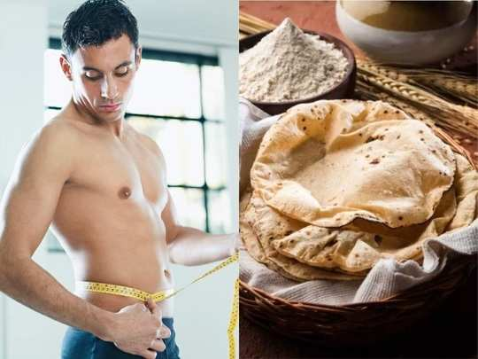 fitness tips which flour roti is best for weight loss in marathi
