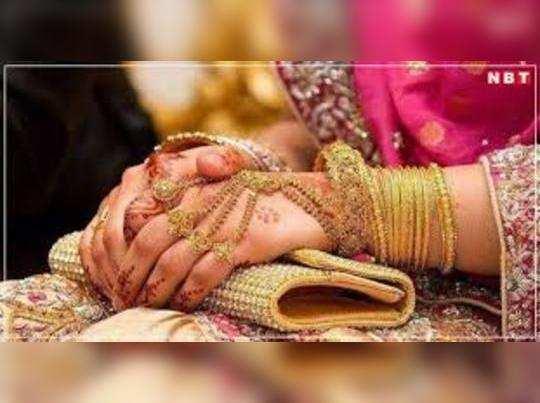 Rajasthan news : पाकिस्तान से आज आएंगी 2 दुल्हनें, महिला दिवस पर ससुराल में रखेंगी पहला कदम