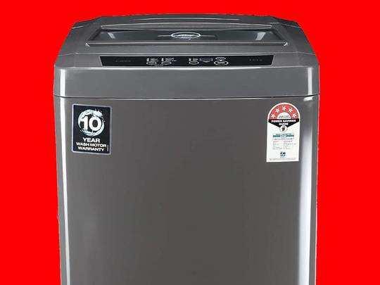 Washing Machine : कपड़े हो जाएंगे फटाफट साफ, Amazon से सिर्फ 9,299 रुपये में ऑर्डर करें 7 Kg की Washing Machine