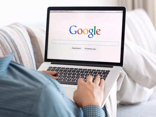 क्या आप भी करते हैं Google सर्च पर ये 8 चीजें सर्च, हो सकते हैं ऑनलाइन स्कैम के शिकार