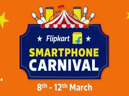 Flipkart Smartphone Carnival